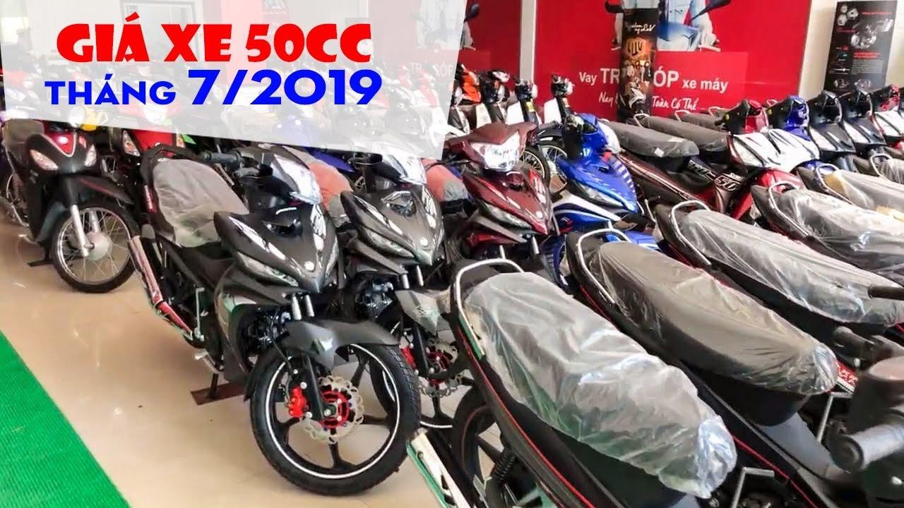 LIVE Giá xe Exciter 50cc, Sirius 50cc, Wave 50cc, SYM 50cc các loại tháng 7/2019