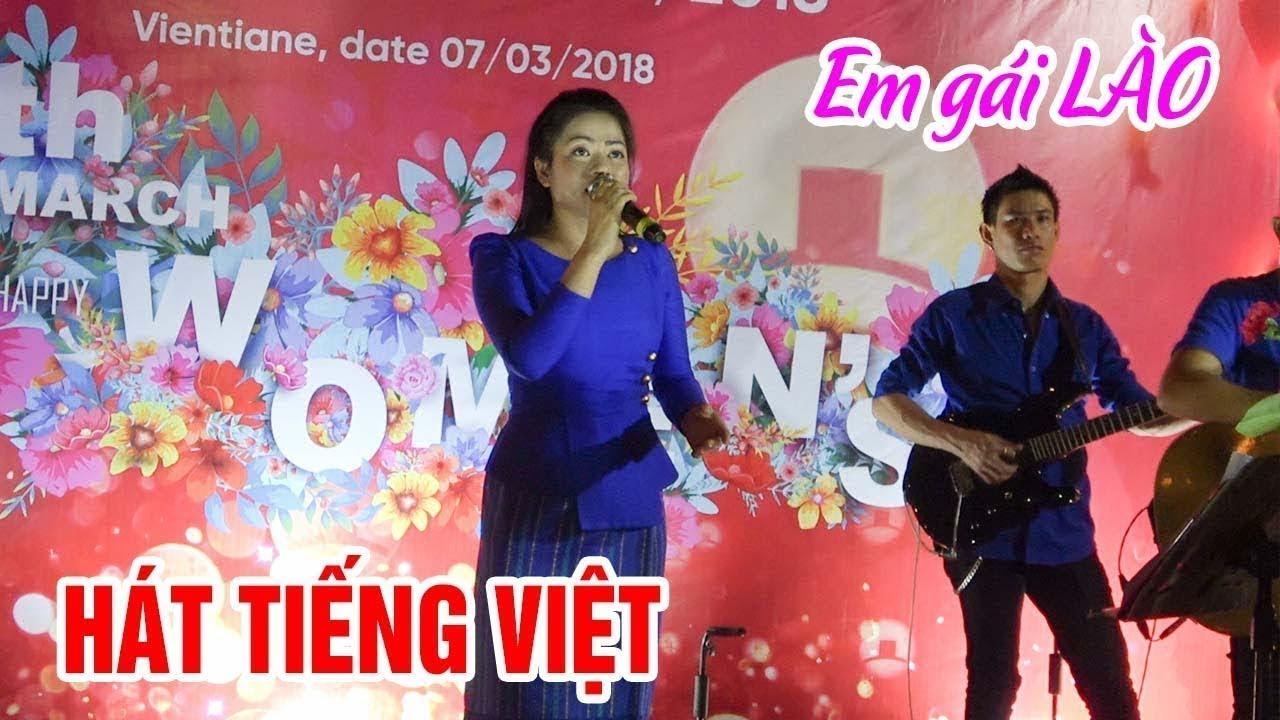Nghe em gái Lào hát tiếng Việt cực đỉnh!