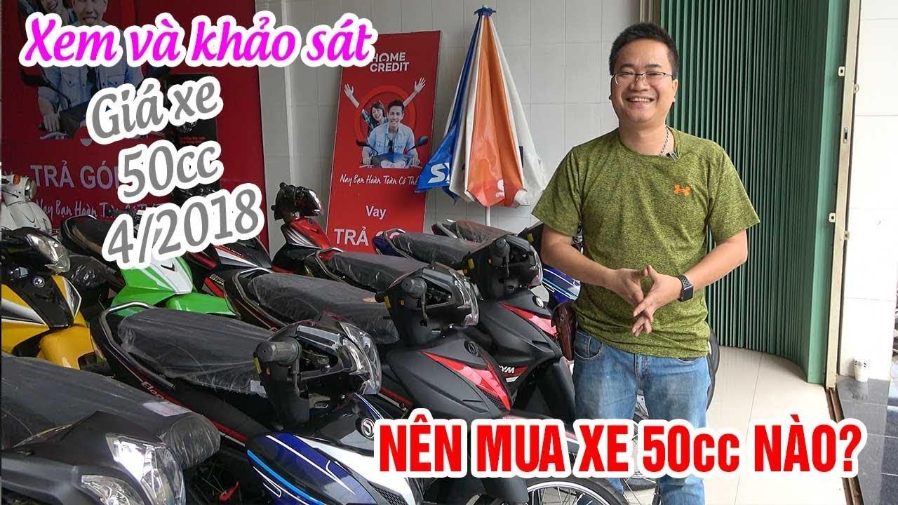 Xem và Khảo sát Giá xe 50cc tháng 4/2018 ▶ Chuẩn bị tiền mua thôi!